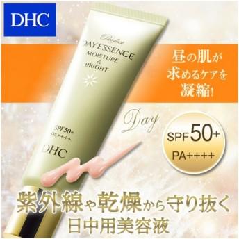 dhc 美容 保湿 クリーム 【メーカー直販】DHCパーフェクト デイエッセンス モイスト&ブライト