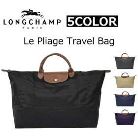 b345e95afa9c LONGCHAMP ロンシャン Le Pliage ル・プリアージュ Travel Bag トラベルバッグ Lサイズ/ハンドバッグ