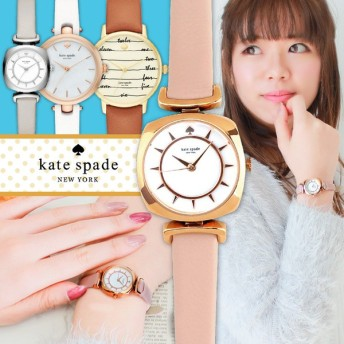先着8%OFFクーポン KateSpade ケイトスペード レディース 腕時計 白 ホワイト ピンク 茶 ブラウン グレージュ 革ベルト レザー