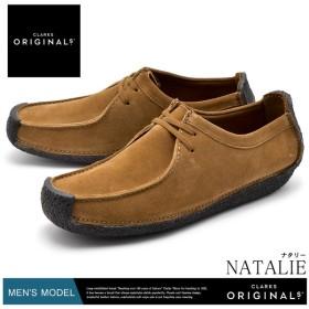 (店内全品クリアランス) クラークス 靴 メンズ ナタリー カジュアルシューズ NATALIE 26131181 CLARKS ORIGINALS