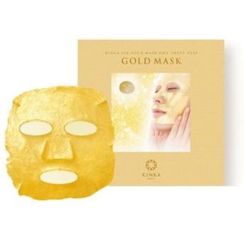 金華24K ゴールドマスク/金箔シートマスク 〔1枚入り〕 純金箔 フルフェイス 日本製