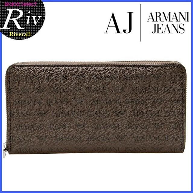 キャッシュレスで全品6%還元 アルマーニジーンズ 財布 ARMANI JEANS メンズ 長財布 ラウンドファスナー 938542