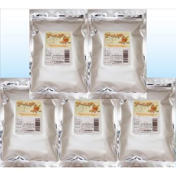 世界美食探究 無添加ゴールデンベリー(インカベリー) 1kg(200g×5袋) 【食用ほおずき スーパーベリー】