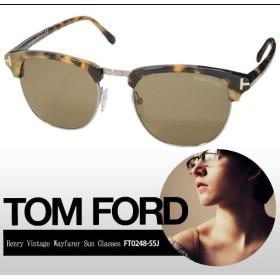 ポイントキャンペーン中 トムフォード サングラス アイウェア Tom Ford フレーム レディース メンズ メガネ 眼鏡 FT0248