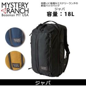 MysteryRanch ミステリーランチ バックパック JAVA 19761092 myrnh-139
