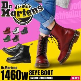ドクターマーチン Dr.Martens ブーツ 1460 W 8ホール レディース