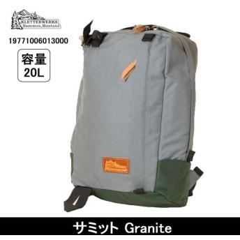 クレッターワークス KLETTER WERKS  バックパック サミット Granite 19771006013000
