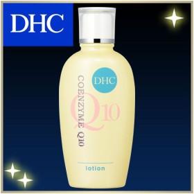 dhc 化粧水 【メーカー直販】DHC Q10ローション