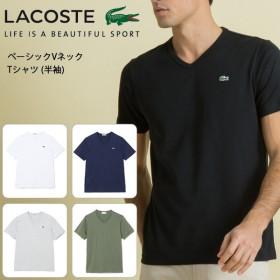 【期間限定ポイント15倍】LACOSTE ラコステ Tシャツ ベーシックVネックTシャツ (半袖)  TH632EL 【服】【t-cnr】半袖 メンズ【メール便・代引不可】