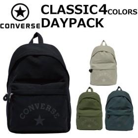 CONVERSE コンバース  Classic Daypack クラシック デイパック バックパック リュックサック デイパック メンズ レディース B4 17946200