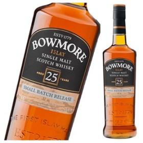 ウイスキー ボウモア25年 700ml シングルモルト 洋酒 whisky