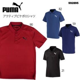 メール便対応可PUMA プーマメンズポロシャツアクティブピケポロシャツ592895