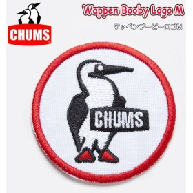 チャムス chums Wappen Booby Logo M (H 6 X W 6 cm) ワッペンブービーロゴMサイズ CH62-1063