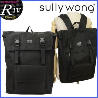 【全品送料無料】サリーウォング Sully Wong バックパック バッグ リュック リュックサック Nomad シュリーウォング サリーワン SWNBB01