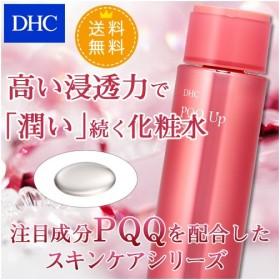 dhc 化粧水 【メーカー直販】DHC Pアップ ローション
