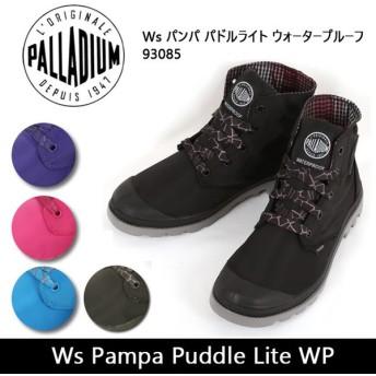 PALLADIUM パラディウム スニーカー Ws Pampa Puddle Lite WP レディース 93085