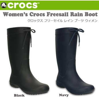 crocs クロックス freesail rain boot w 203541