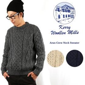 ケリーウーレンミルズ セーター Kerry Woollen Mills Aran Crew Neck Sweater クルーネック