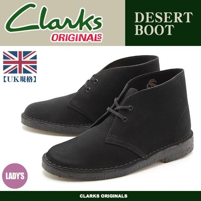 low price good quality differently クラークス CLARKS ブーツ デザートブーツ レディース UK規格 ...