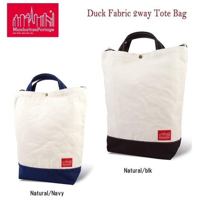 正規品 マンハッタンポーテージ Manhattan Portage Duck Fabric 2way Tote Bag トートバッグ MP1309DUCK