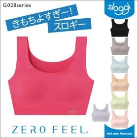 トリンプ sloggi(スロギー) G028シリーズ(ZERO FEEL) カップ付きハーフトップ(S・M・Lサイズ) TRN86-2504 10172603