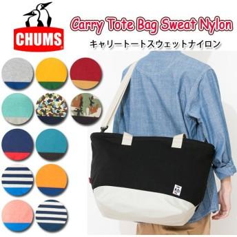 chums チャムス Carry Tote Bag Sweat Nylon スウェットナイロン CH60-2118