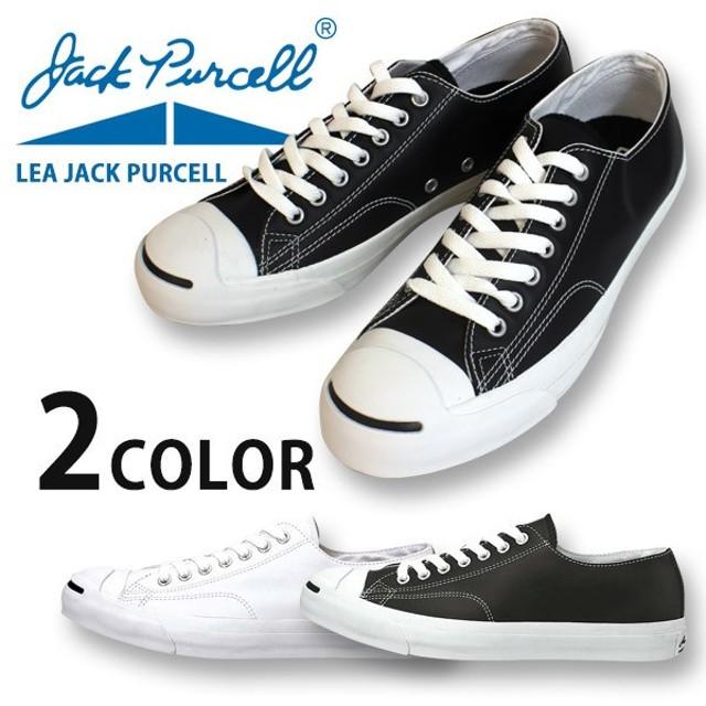 CONVERSE コンバース JACK PURCELL LEA JACK PURCELL レザー ジャックパーセル 322412