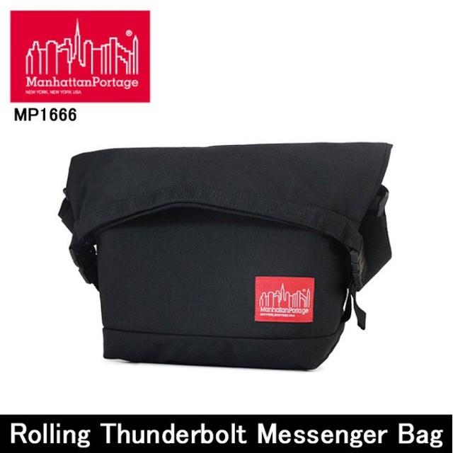 正規品 マンハッタンポーテージ Manhattan Portage メッセンジャー Rolling Thunderbolt Messenger Bag MP1666