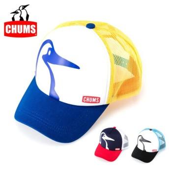 チャムス chums キャップ Booby Mesh Cap ブービーメッシュキャップ CH05-1111 【帽子】フェス アウトドア正規品