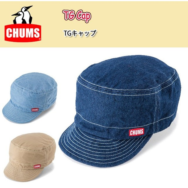 065f0f0e3d481 チャムス chums キャップ TG Cap TGキャップ CH05-1071 フェス アウトドア正規品