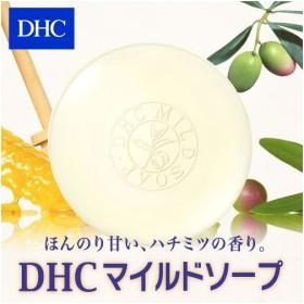 dhc 【メーカー直販】DHCマイルドソープ | 洗顔ソープ