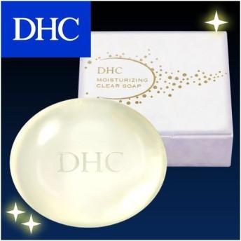 dhc 【メーカー直販】DHCモイスチュアクリア ソープ | 洗顔ソープ