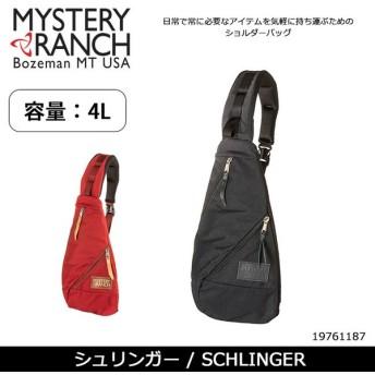 ミステリーランチ MysteryRanch ショルダーバッグ シュリンガー SCHLINGER 19761187 【カバン】ボディーバッグ myrnh-183
