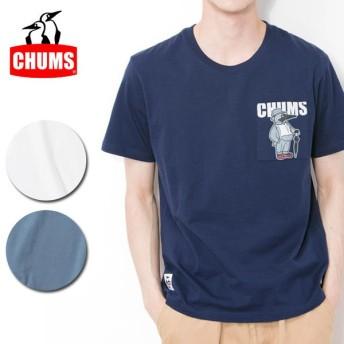 チャムス chums Tシャツ Uncle Booby Pocket T-Shirt アンクルブービーポケットTシャツ CH01-1367 【服】【t-cnr】メンズ【メール便・代引き不可】
