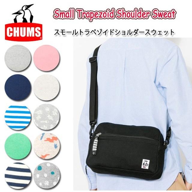 チャムス chums ショルダーバッグ Small Trapezoid Shoulder Sweat スモールトラペゾイドショルダースウェット CH60-2126 【カバン】