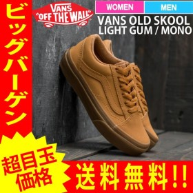 バンズ オールドスクール バンズバック 2017 FALL 新作 VANS OLD SKOOL VANSBUCK LIGHT GUM MONO VN0A38G1OTS va-60