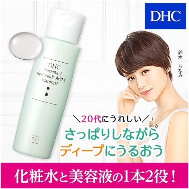 dhc 【メーカー直販】DHCプラセンタ2 ヒアルロン酸4 ウォータージェル [F1]   保湿 美容