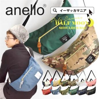 ポイント15倍 anello アネロ ショルダーバッグ メッセンジャーバッグ カバン 鞄 ヒップバッグ レディース メンズ ウエストポーチ ポリエステル