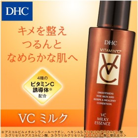 dhc 【メーカー直販】DHC VC ミルク | 美容液