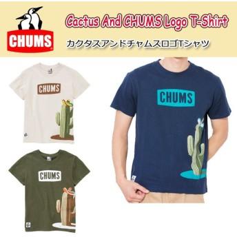CHUMS/チャムス Tシャツ Cactus And CHUMS Logo T-Shirt カクタスアンドチャムスロゴTシャツ CH01-1237【メール便・代引不可】