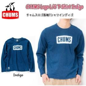チャムス chums 長袖Tシャツ CHUMS Logo L/S T-Shirt Indigo チャムスロゴ長袖Tシャツインディゴ CH01-1334 【服】日本正規品 メンズ