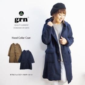 grn ジーアールエヌ ダブルフェイスフードカラーコート GL642128N
