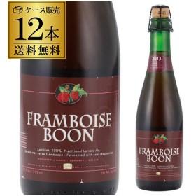 ベルギー ビール ブーン フランボワーズ コルク 375ml 瓶 12本 セット ケース 送料無料 輸入ビール 海外ビール フルーツビール