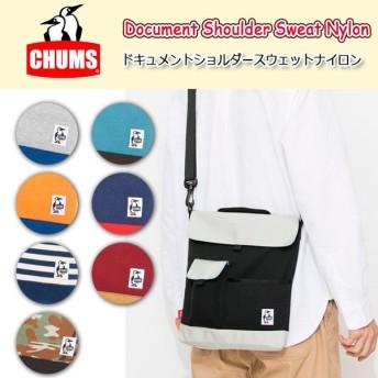 チャムス chums ショルダーバック Document Shoulder Sweat Nylon ドキュメントショルダースウェットナイロン 日本正規品 CH60-2178 【カバン】