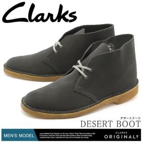 (店内全品クリアランス) クラークス オリジナルス CLARKS ORIGINALS ブーツ デザートブーツ メンズ