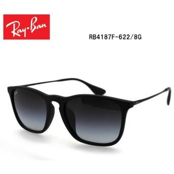 RayBan レイバン サングラス RB4187F-622 8G サイズ 54 正規商品販売店 【雑貨】【サングラス】
