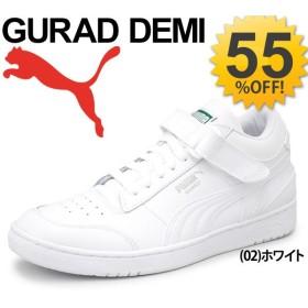 スニーカー メンズ プーマ PUMA GUARD DEMI ガードデミ カジュアルシューズ レザー 天然皮革 ベルクロ ホワイト 白 男性用 通学靴 タウンユース 運動靴 /359751