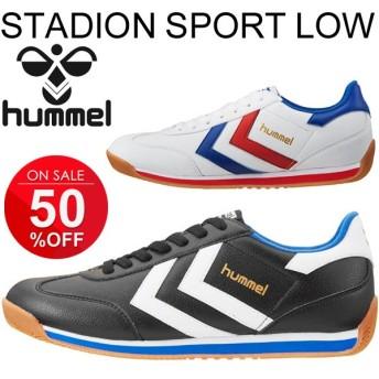 メンズ スニーカー シューズ 靴 ローカット スポーツ カジュアル/ヒュンメル Hummel/HM64058