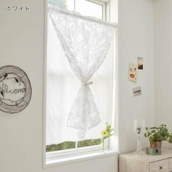 カーテン 安い おしゃれ のれん カフェカーテン ベルメゾン 2重オパール小窓カーテン 植物 ホワイト 約90×90