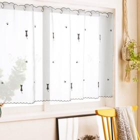 カーテン 安い おしゃれ のれん カフェカーテン ネコ柄のスカラップカフェカーテン 約150×45